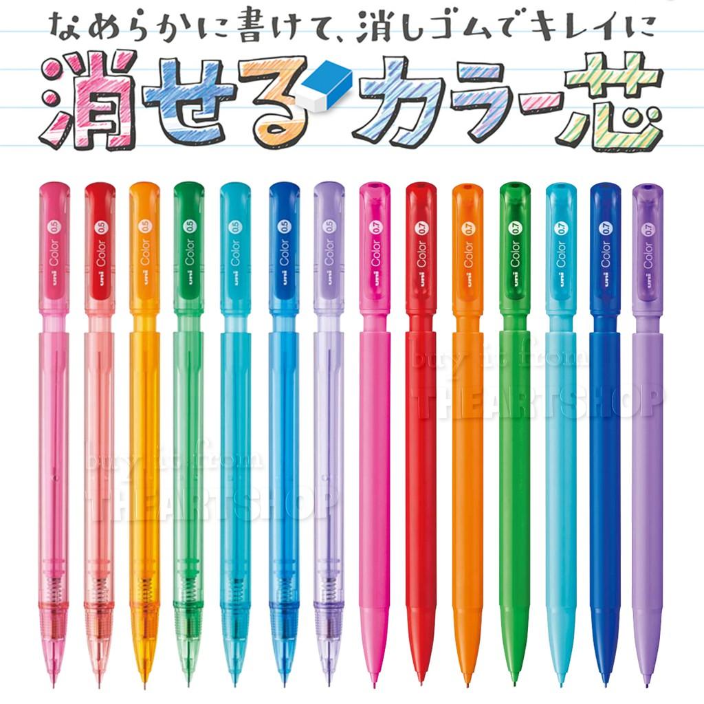 Bút chì bấm cơ khí 7 màu Uni Color 0.5mm 0.7mm (Made in Japan) M5-102c M7-102c