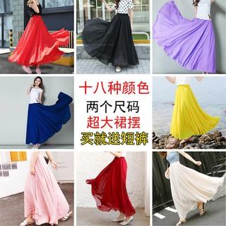Chân Váy Chiffon Plus Size Thời Trang Cho Nữ