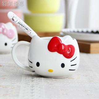 Ly Uống Nước Hello Kitty