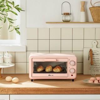 Lò nướng Mini Bear 11L màu hồng siêu xinh (DKX – D11B1)