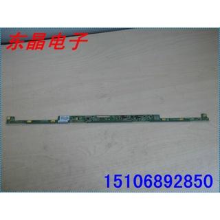 Original Chimei Side Board V320BJ7-XCPE1