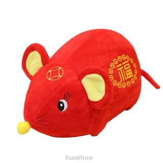 Wealth Mascot Party Decoration Cartoon Cute Gift Birthday New Year Plush Mouse