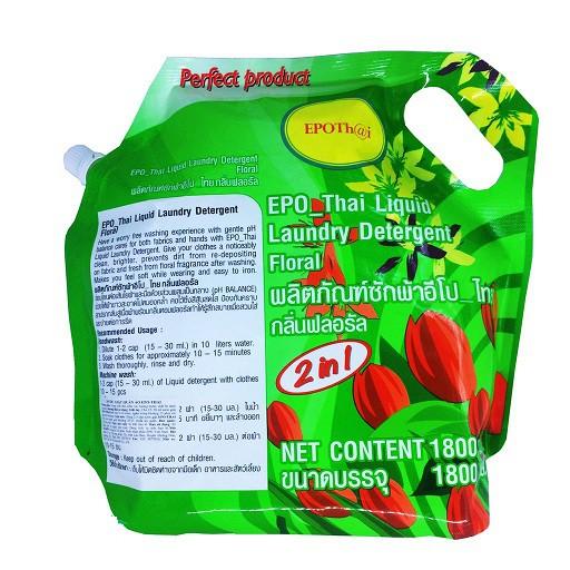 Nước giặt EPO Thái Lan túi 1800ml
