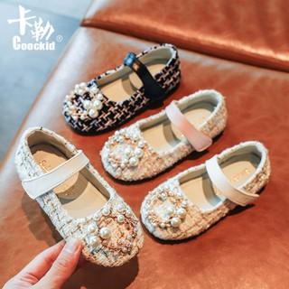 Giày búp bê ngọc thời trang cho bé gái HOT 2020