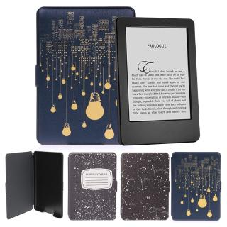 IOR* Leather Protective Cover Case Tablet Stand For Amazon Kindle Paperwhite 1/2/3