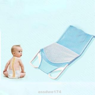 Comfortable Double Layer Easily Installed Elastic Portable Shower Seat Mesh Washable Baby Bath Net