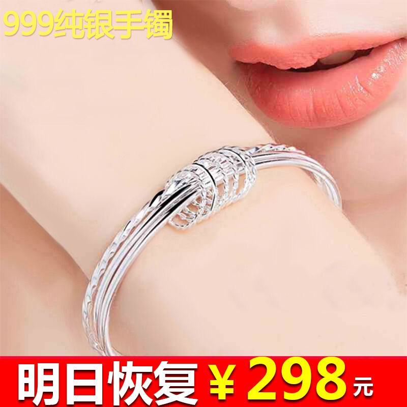 ✜✠Genuine Silver bracelet female plated 999 sterling Concubine Starry star to send girlfriend simple hundred lover Gift