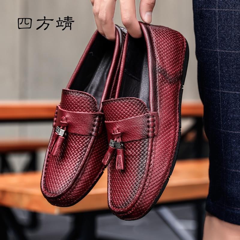 Giày Da Bò Thời Trang Trẻ Trung Thanh Lịch Cho Nam