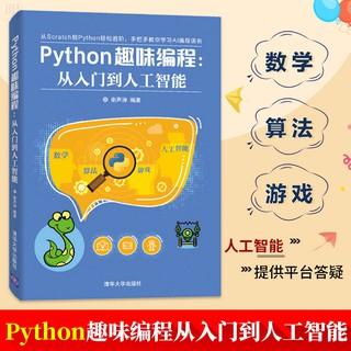 Bộ Đồ Chơi Lập Trình Python