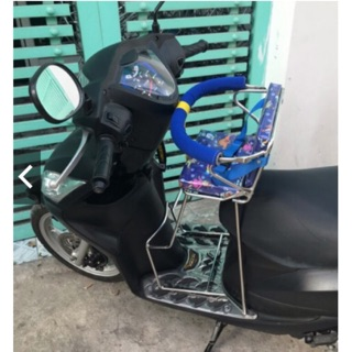 [HÀNG SẴN] Ghế ngồi xe máy cho bé các loại xe có vòng