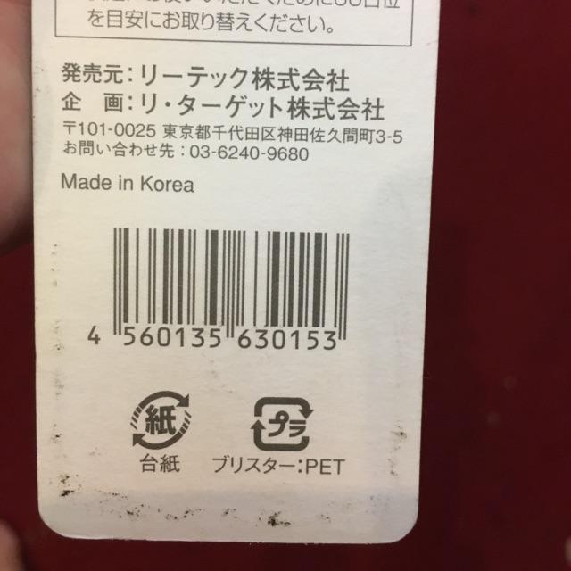 Dụng cụ vệ sinh lưỡi Nhật nội địa, sx Hàn quốc
