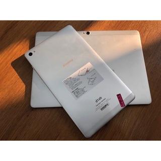 Máy tính bảng Huawei dTab hỗ trợ 4G