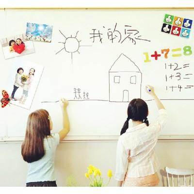 Decan bảng dán tường viết bút dạ xóa được -45*200cm - 2808715 , 887666851 , 322_887666851 , 59000 , Decan-bang-dan-tuong-viet-but-da-xoa-duoc-45200cm-322_887666851 , shopee.vn , Decan bảng dán tường viết bút dạ xóa được -45*200cm