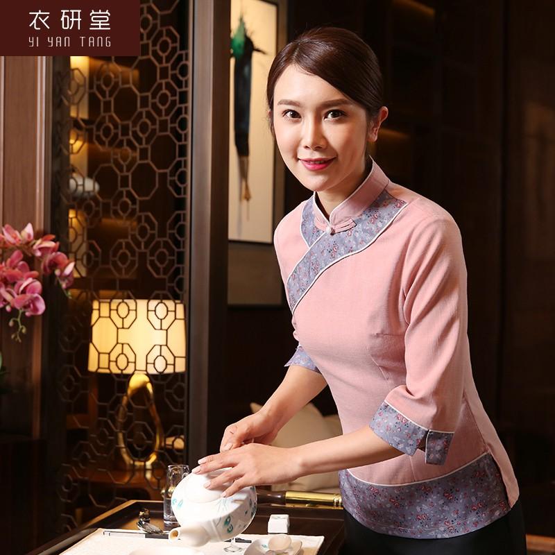 áo tay dài cho nhân viên phục vụ nhà hàng - 22183394 , 5200661363 , 322_5200661363 , 727200 , ao-tay-dai-cho-nhan-vien-phuc-vu-nha-hang-322_5200661363 , shopee.vn , áo tay dài cho nhân viên phục vụ nhà hàng