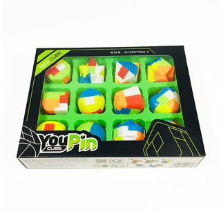 Bộ 12 Rubic Mini Happy Time Pin Cube