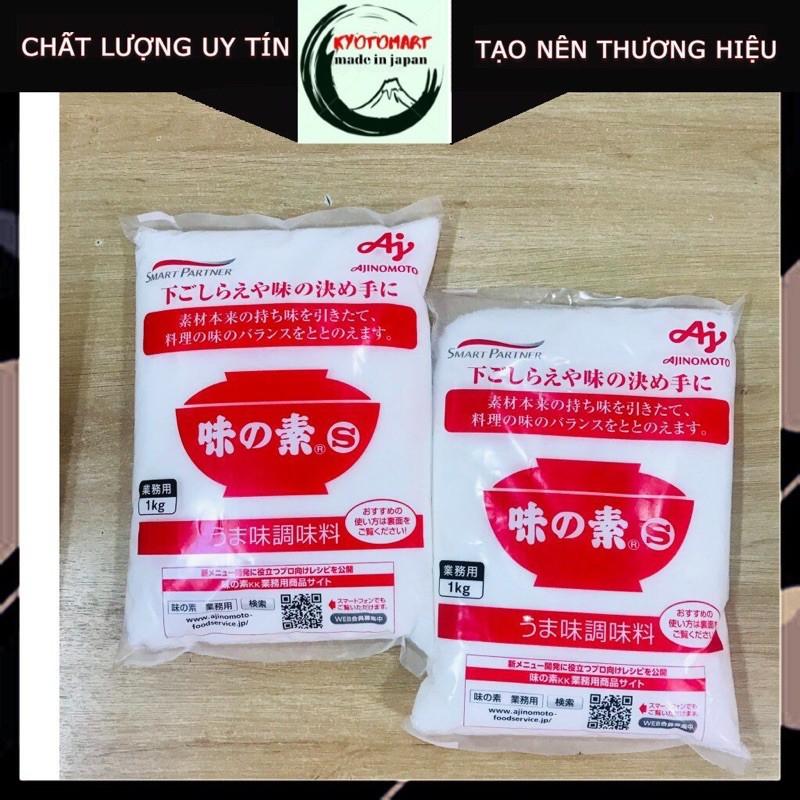 [Date T2/2023] Bột ngọt/Mỳ chính Ajinomoto 1kg nội địa Nhật