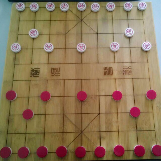 Cờ đế nhiều mầu, chuyên dùng để chơi cờ úp…
