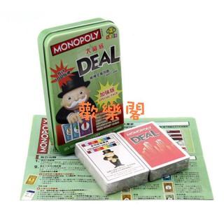 Bộ Thẻ Trò Chơi Monopoly Monopoly