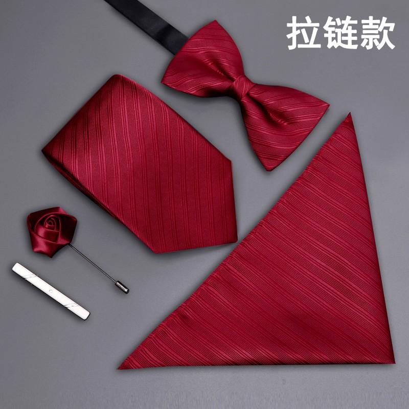 Người lười kéo rượu màu đỏ đậm hoa văn phù hợp với cà vạt nam chính thức kinh doanh đám cưới chú rể thắt nơ khăn - 21754293 , 3201065003 , 322_3201065003 , 225000 , Nguoi-luoi-keo-ruou-mau-do-dam-hoa-van-phu-hop-voi-ca-vat-nam-chinh-thuc-kinh-doanh-dam-cuoi-chu-re-that-no-khan-322_3201065003 , shopee.vn , Người lười kéo rượu màu đỏ đậm hoa văn phù hợp với cà vạt