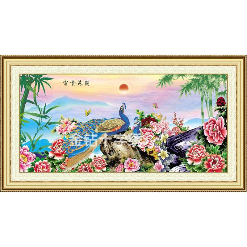 Vinh Hoa Phú Quý (Vải In 3D)