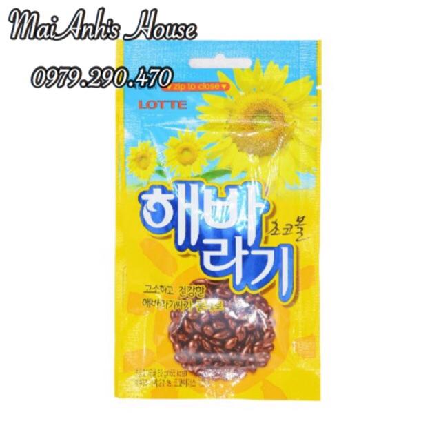 Hướng dương phủ socola Lotte Hàn Quốc (gói 35gram) - 2500062 , 377387868 , 322_377387868 , 22000 , Huong-duong-phu-socola-Lotte-Han-Quoc-goi-35gram-322_377387868 , shopee.vn , Hướng dương phủ socola Lotte Hàn Quốc (gói 35gram)