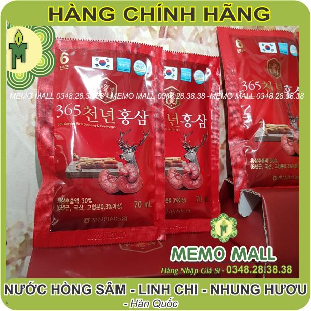 NƯỚC HỒNG SÂM Hàn Quốc - Hộp quai xách 20 gói