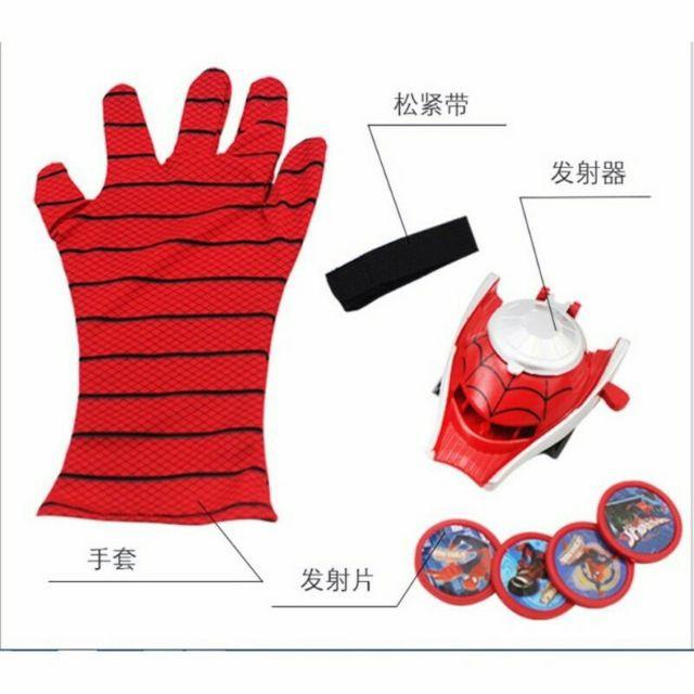 [Flash sale] Găng tay siêu anh hùng bắn thẻ [hot]