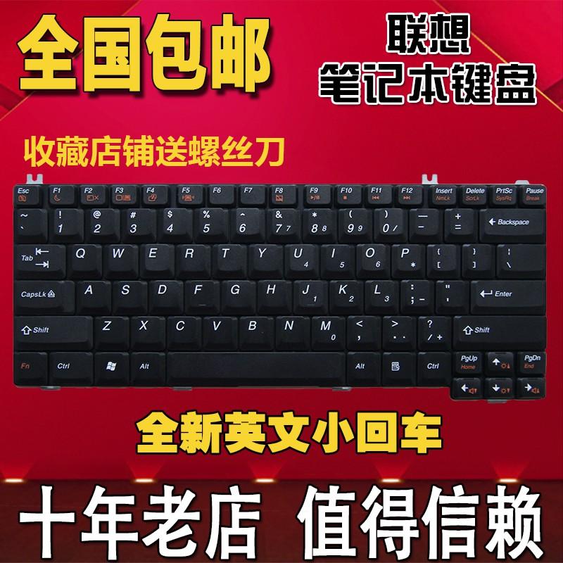 เลอโนโว E41G E42L E46A C461M V350A V450G V300 G530 E23 C465 แป้นพิมพ์