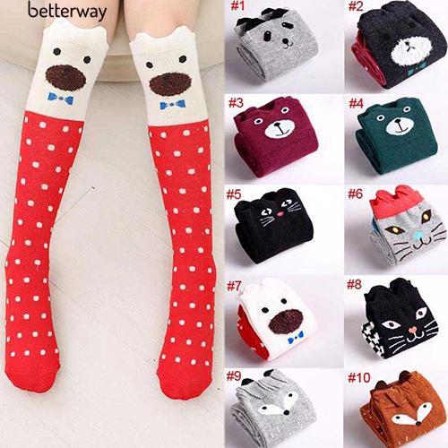 ☀Girl Cat Polka Dot Print Cartoon Cotton Knee High Middle Socks