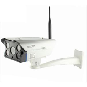 Camera giám sát IP wifi ngoài trời NetCAM AT1.0