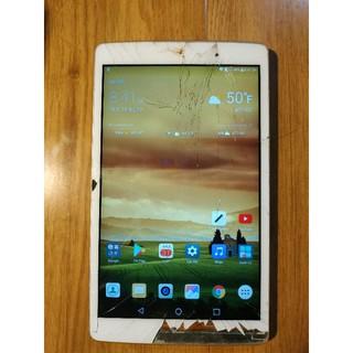 Máy tính bảng LG G Pad X 8.0″ ( V521 ), ram 2g