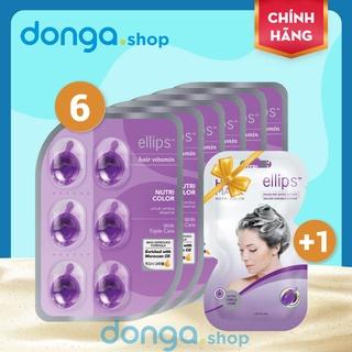 Viên dưỡng tóc Ellips tím - Chăm sóc tóc nhuộm óng mượt, chắc khỏe với thành vần Vitamin và tinh dầu thumbnail