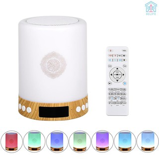 【E&V】Portable Wire-less BT Quran Speaker with Remote Control MP3 Player FM Radio 7-Color Led Night Light Bedside Desk Table Lamp
