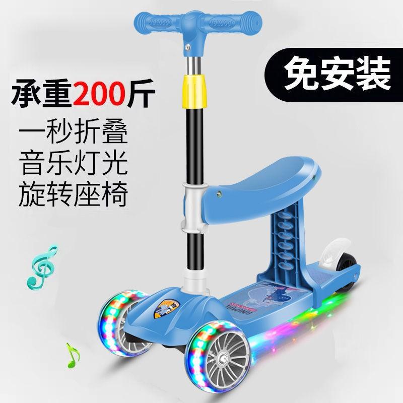 Trẻ em xe tay ga có thể ngồi và trượt bé nam nữ ba trong một từ 1-3-6 tuổi đồ chơi bánh yo-yo
