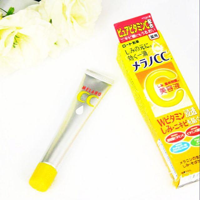 Dưỡng da serum vitamin C Nhật