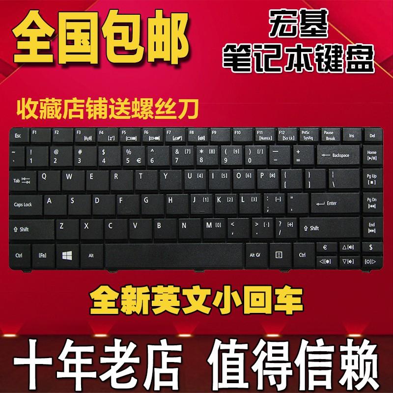 ACER Acer ZQSA ZQT ZQZ TM8371 8431 8471 E1-471 EC-471G แป้นพิมพ์