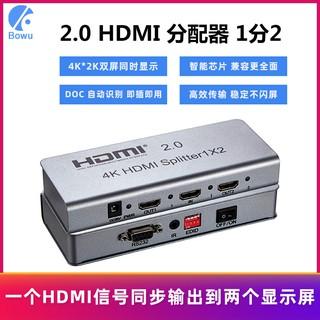 Bộ Chia Hdmi 2 Cổng Hd 4k