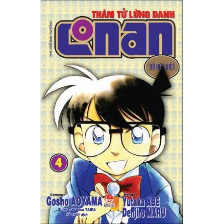 Truyện tranh Conan đặc biệt lẻ định kỳ (update tập 6 mới nhất) - 2660596 , 1264894949 , 322_1264894949 , 18000 , Truyen-tranh-Conan-dac-biet-le-dinh-ky-update-tap-6-moi-nhat-322_1264894949 , shopee.vn , Truyện tranh Conan đặc biệt lẻ định kỳ (update tập 6 mới nhất)