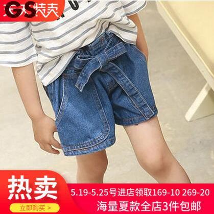 Girls denim shorts summer new jeans cotton boxer shorts casu