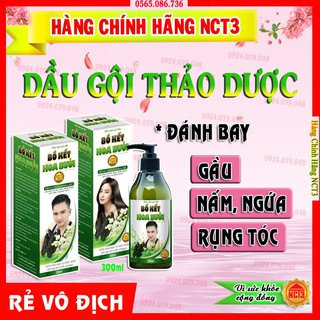 Dầu Gội Thảo Dược Bồ Kết Hoa Bưởi NCT3 (300ml) - Hàng chính hãng công ty nct3 thumbnail