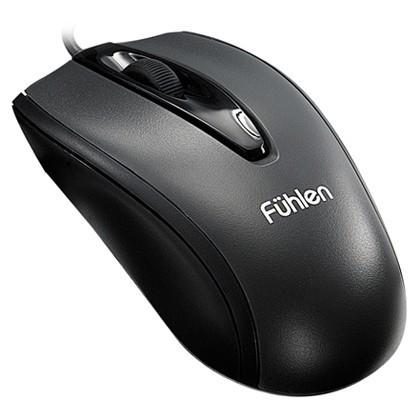 Chuột vi tính Fuhlen L102 chính hãng game nét
