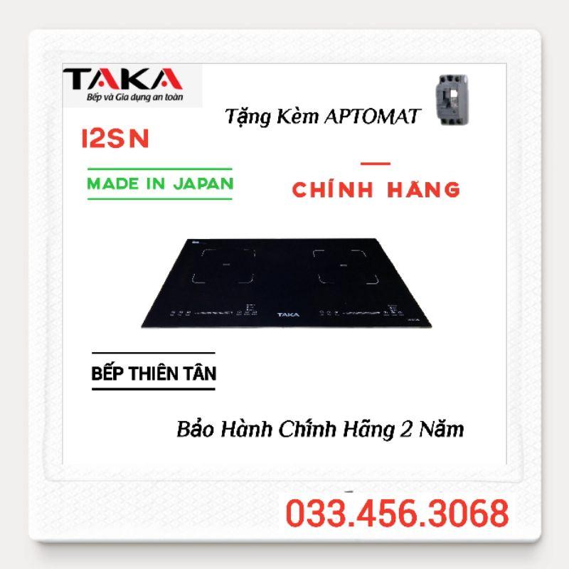 Bếp Từ Đôi Kính Made In Japan TAKA I2SN
