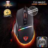 Chuột game cao cấp Motospeed V10 Magic Leopard DPI 4000 Led đa màu