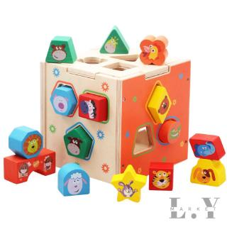 Bộ đồ chơi lắp ghép cho bé phát triển trí thông minh