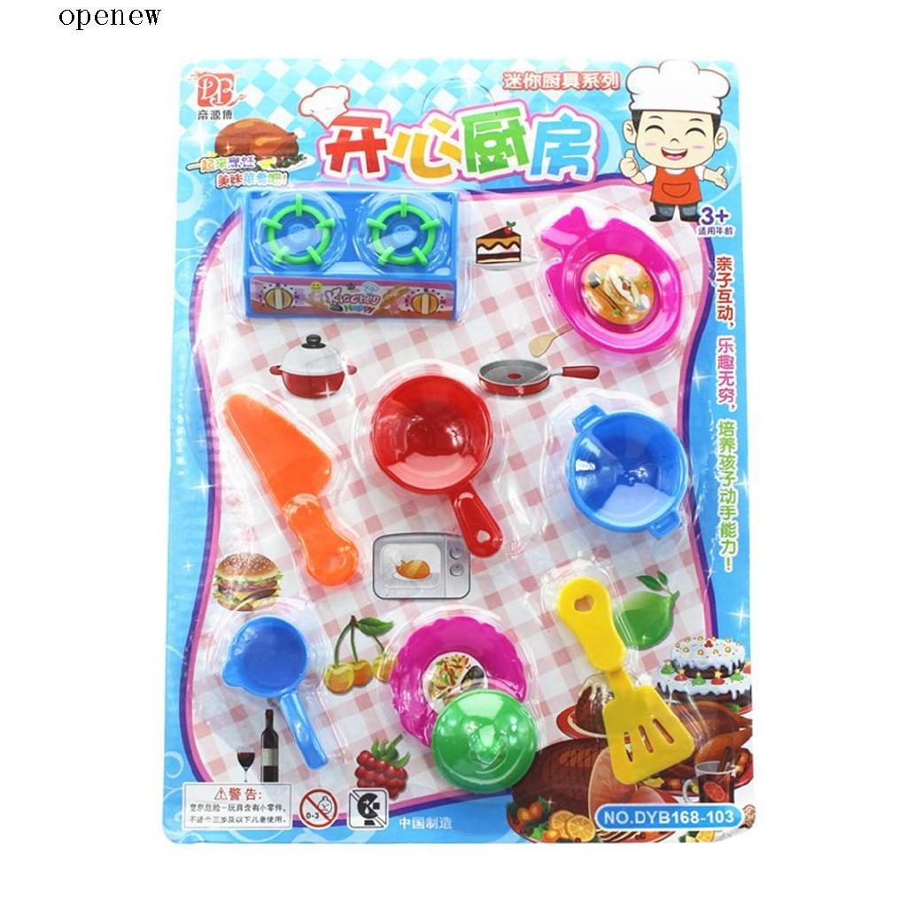 op New Kids Children Toys Simulation Infant Cartoon Puzzle Kitchenware Set Toys