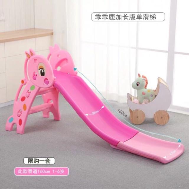 Cầu trượt cho bé máng dài