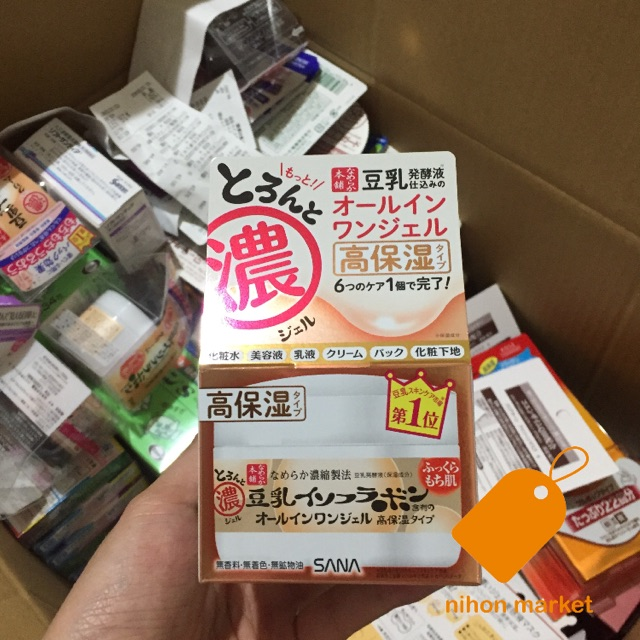 [Có sẵn](Auth Nhật) Kem dưỡng ẩm cao chiết xuất đậu nành Sana 6 in 1