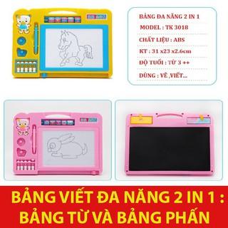 [Giá sập sàn]Bảng viết từ tự xóa thông minh cho bé TK3018H3C