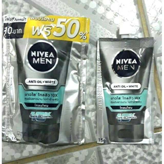 GIÁ SỈ - combo 10 tuýp sữa rửa mặt NIVEA men - 3089314 , 1045673164 , 322_1045673164 , 55000 , GIA-SI-combo-10-tuyp-sua-rua-mat-NIVEA-men-322_1045673164 , shopee.vn , GIÁ SỈ - combo 10 tuýp sữa rửa mặt NIVEA men