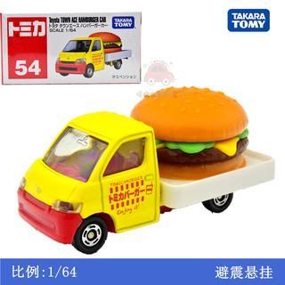 Mô Hình Xe Hơi Toyota Hamburger 54 Inch